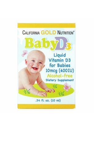 Вітамін Д для дітей і дорослих