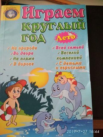 Книги развития детей