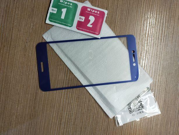 Защитное стекло на Huawei p8 lite 2017