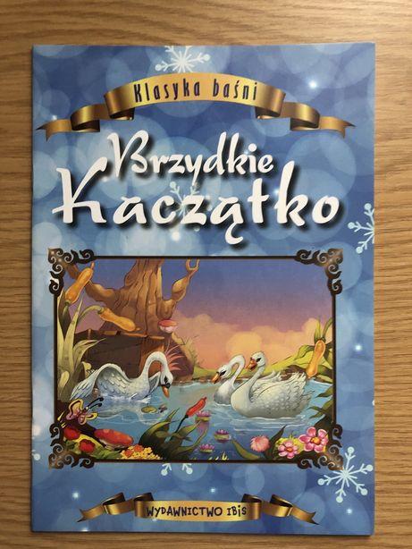 Казка на польській мові бридке каченя