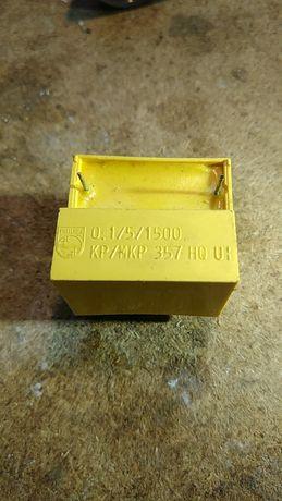 Конденсаторы 0,1мкФ 1500В Phillips MKP 10 штук