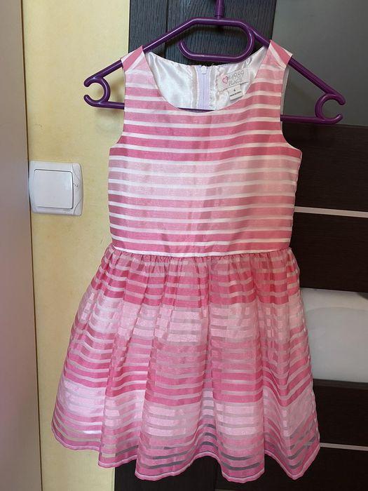 Платье для девочки Смела - изображение 1