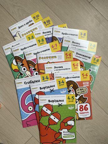 РЕШИ ПИШИ - авторские логические задания для детей