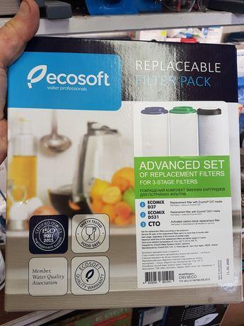 Комплект картриджей ecosoft crv3eco ( Наша вода # 5 ) на 3000 литров