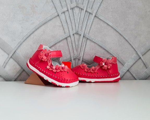 Детские туфельки для самых маленьких девочек. Размеры 17/20. Новые.