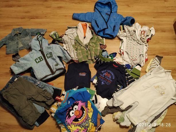 Mega zestaw ubranek dla malucha 0-12 77 sztuk