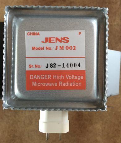 Magnetro Jens JM002 do kuchenki mikrofalowej