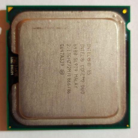 intel Core 2 duo E6400 2.13GHz + КУЛЕР