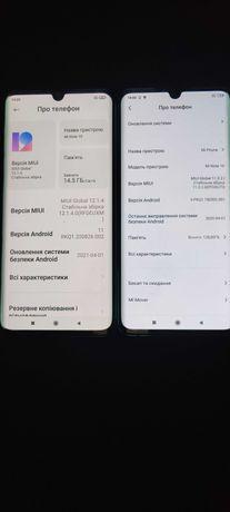 Смартфон Xiaomi Mi Note 10 6/128 Global, белый