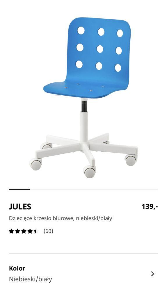 Dziecięcę kszesło biurowe IKEA JULES