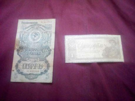 Продам банкноты СССР, Украина оптом