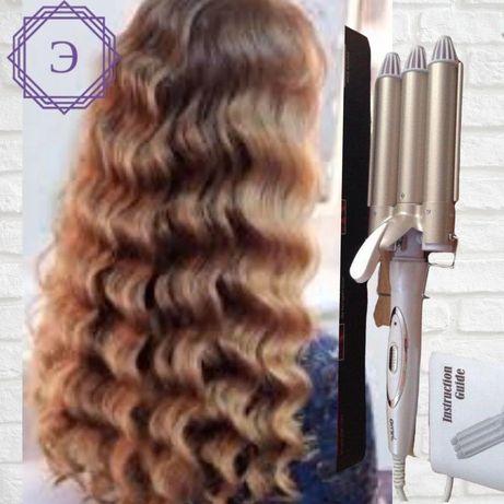 Тройная плойка для волос с керамическим покрытием
