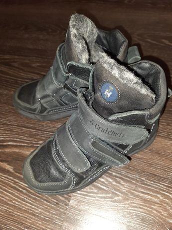 Сапоги,ботинки КОЖАНЫЕ ЗИМНИЕ на мальчика 32р