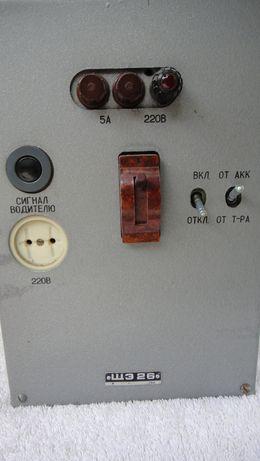 Продам электротрансфоматор 220и на 12в