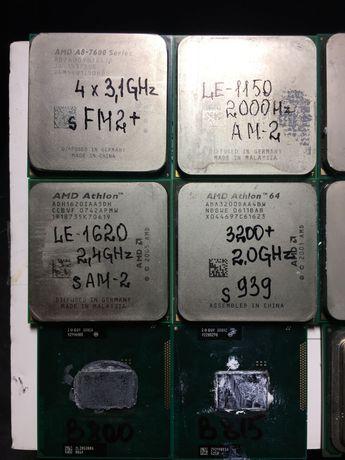 Процессор AMD/Intel