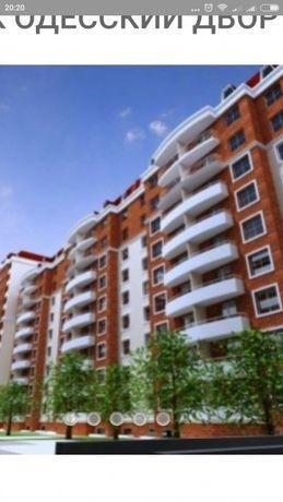 Без посредников Продаю СВОЮ 2х комнатную квартиру в центре Одессы