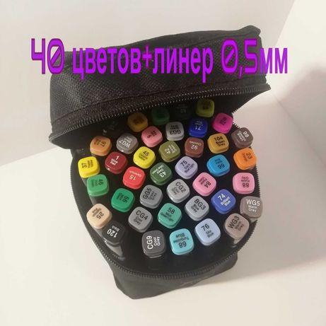 Скетч Маркеры  Touch 40 шт.+ подарок линер 0,5 мм