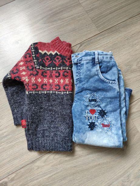 Джинсы травка+свитер шерсть
