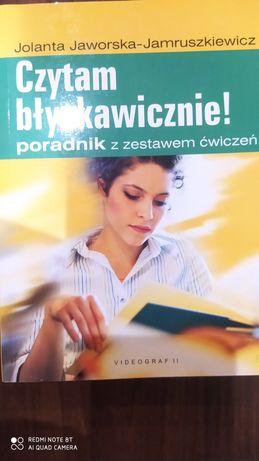 Czytam błyskawicznie