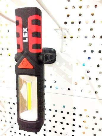 Фонарик диодный на магните трех режимный 2800мАч Lex LXFL01