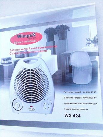 Обогреватель Wimpex тепловентилятор тепло дуйчик вентилятор дуйка