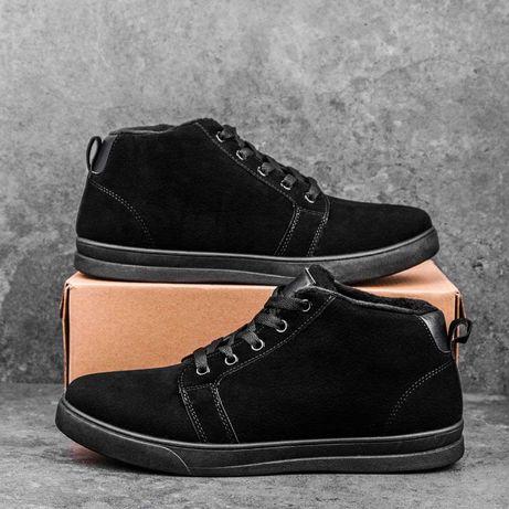 Замшевые мужские ботинки. Чоловічі черевики зимние 41,42,43,44,45