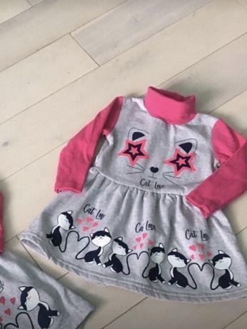 Теплое детское платье с 1-2 лет