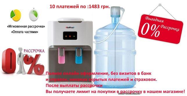 Встраиваемый кулер для воды в рассрочку на 10 платежей