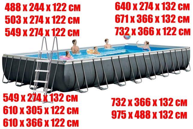 Каркасный бассейн Ultra Frame Pool/Power Steel прямоугольные