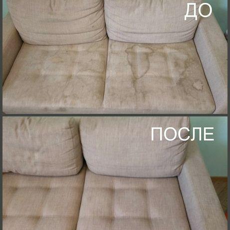 Химчистка(чистка) дивана