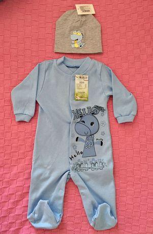 Набор человечек, шапка для новорожденного