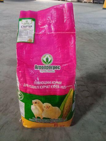 Комбікорм , БМВД , Жом( пшениця,овес,кукурудза,крупи ,макуха)