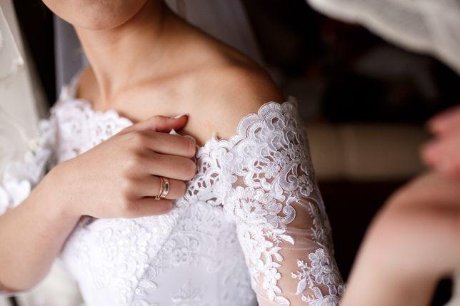 Весільне платя для нареченої