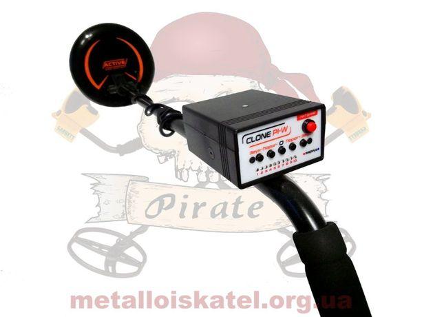 Металлоискатель Клон (Clone Pi W) металошукач, аккумуляторный, до 3 м