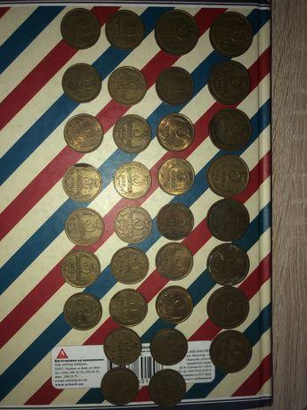 Монети 1,2,3,5,10,20 копеек 10,50 рублей монети СССР