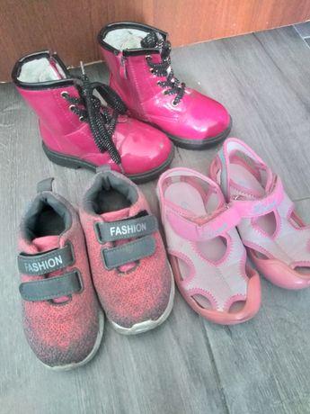 Buty rozmiar 25-27 zamienię za Kinder Niespodzianke.