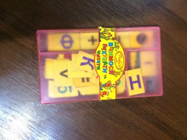 Продам набор для дошкольника