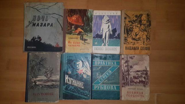 Старая рэтро фантастика - зарубежная и советская