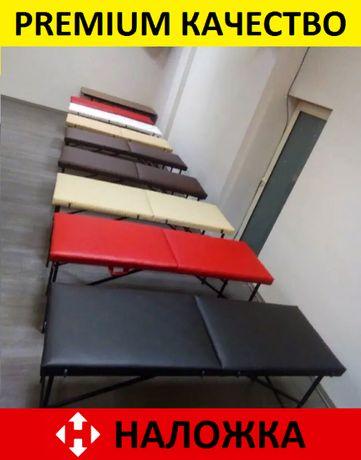 Киев! Кушетка косметологическая. Массажный стол. Автомат до 250кг
