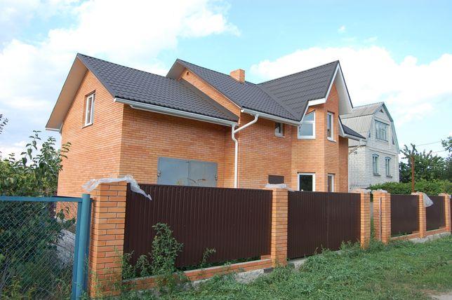 Будинок та земельна ділянка