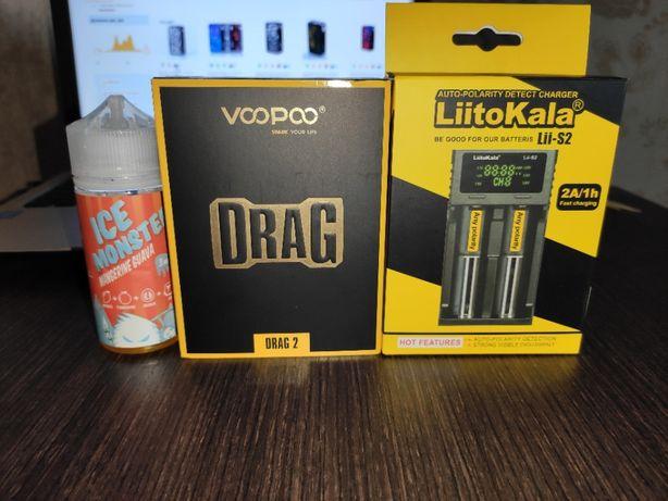 Комплект Вейп Voopoo DRAG 2 / 177W, зарядник для батарей, Жижка