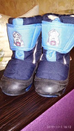 Сапоги зимние демары 24-25р. demar зимняя обувь для мальчика