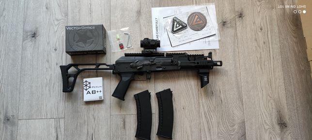 Replika Arcturus AK74U AT-AK06E