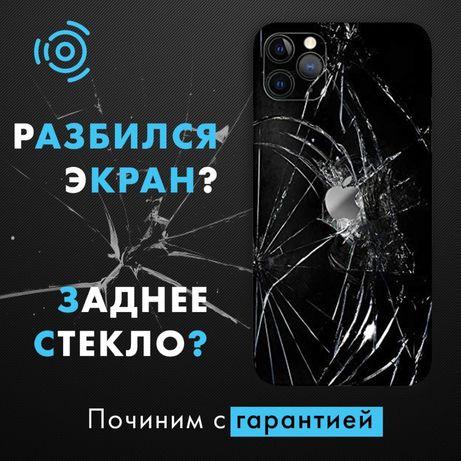 Переклейка стекла/сепарация на айфон всех моделей 7/8/x/11