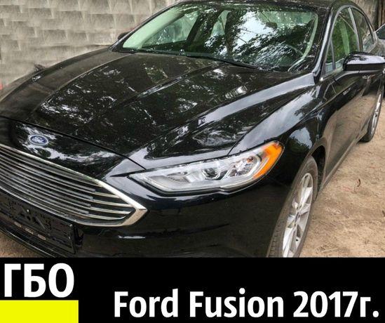 Установка газа гбо на авто Ford Fusion 2017 года за 1 день гарантия