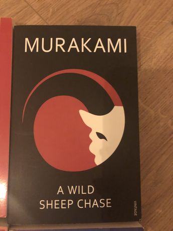 Murakami po angielsku