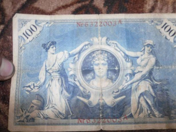 Російські Паперові гроші (рублі)