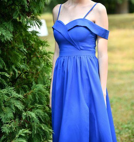 Нарядное платье с разрезом