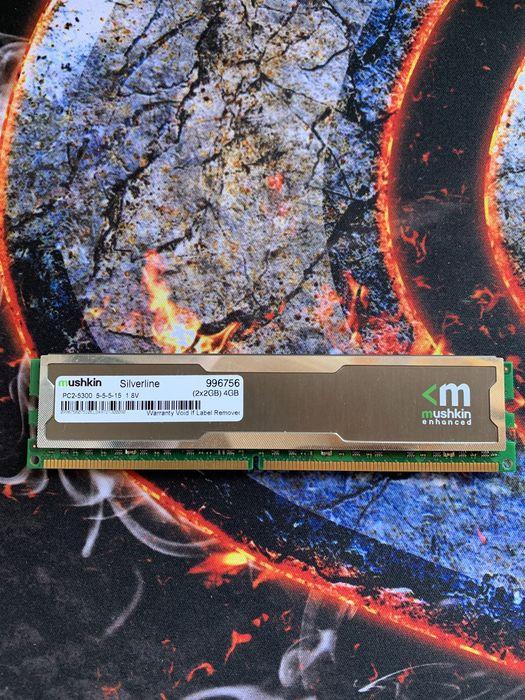 Оперативна память DDR 2 4gb Монастыриска - изображение 1