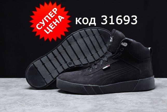 Зимние мужские кроссовки Puma Desierto Sneaker-3169 (4_цвета)